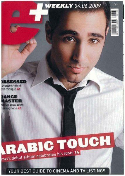 E+-Arabic-touch